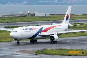 [update]: malaysia airlines mh17 downed by missile from russian-backed rebels: report