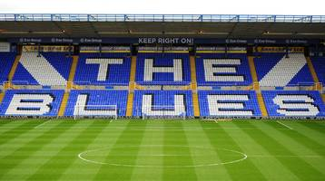 birmingham city: trillion trophy asia complete takeover of club