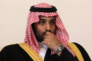 Saudi Arabia Launches Sale Of 5, 10 And 30 Year Bonds, Seeks To Raise Up To $15 Billion