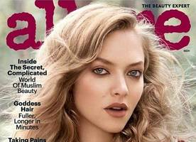 amanda seyfried opens up on living with ocd