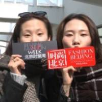 BON Cloud Service Introduces Beijing Fashion Week: A Chinese Corporate Social Responsibility Story
