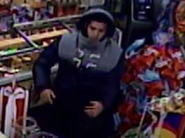 Suspect At Large Following Sunset Park Sexual Assault: NYPD