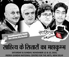 aaj tak announces the first edition of sahitya aaj tak - the biggest confluence of indian literati