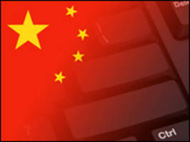 China's Business-Unfriendly Cybersecurity Stance