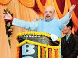 to prove congress wrong... 'show me the money!' shah tells bjp party legislators to hand over all bank transactions and account details