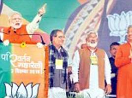 'I started a queue to end all QUEUES': PM Modi tells the poor to save their Jan Dhan account at a rally in Moradabad