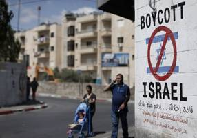 Ontario becomes first Canadian province to reject BDS against Israel
