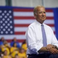 Joe Biden For 2020: The VP To Run For Third Time In Presidential Election