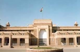 Rajasthan High Court strikes down SBC quota for Gujjars, 5 other communities