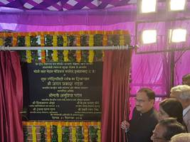 nadda lays foundation of super specialty centre at medical college in allahabad