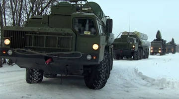 Russia Deploys S-400 Missile Regiment Near Moscow On Combat Duty