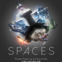 spaces inc. raises additional $6.5 million, including investment by top chinese theme park operator songcheng and comcast ventures