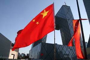 A Chinese regulator is ordering app stores to register with the government