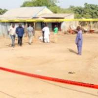 Maiduguri University explosions: ASUU cancels press conference as Buhari condemns attack