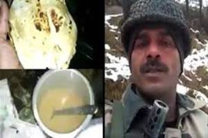 Delhi High Court to hear plea seeking MHA report on poor food to BSF jawan