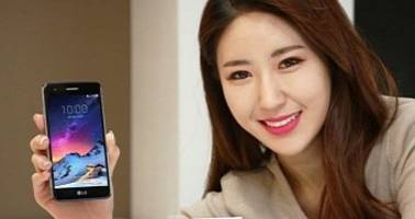 LG X300 Officially Unveiled as an Affordable Android Nougat Smartphone
