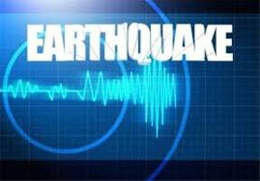 earthquake of 5.4 magnitude strikes central italy