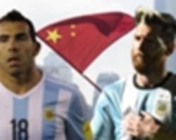 chinese club's world record €120m million deal scuppered by government