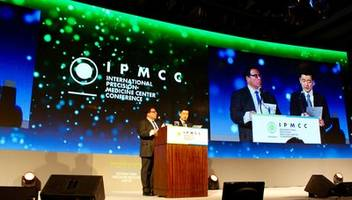 IPMC Hosts its First International Conference - Beyond Precision Medicine: From Womb to Heaven