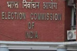 EC asks NITI Aayog not to hold gram sabhas' in 5 poll-bound states