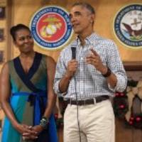 Barack And Michelle Obama Set Their Focus On The Obama Foundation