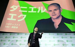 the clock is ticking on spotify's ipo