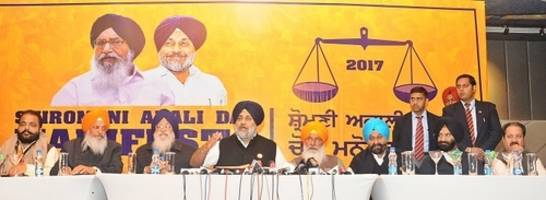 sad unveils path breaking manifesto, commits to make agriculture sustainable, revolutionise rural infrastructure and create 20 lakh jobs for youth