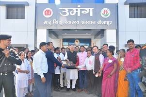 chief minister of chhattisgarh dr. raman singh inaugurates the state's first fully operational maternal and child health (mch) wing the district hospital in bijapur, bastar region