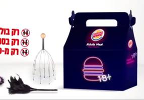 Burger King Israel gets saucy with Valentine's Day 'adult meal'