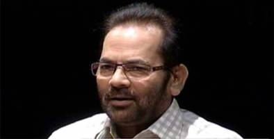india has potential to become medical tourism hub: naqvi