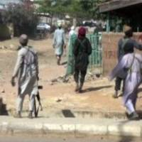 Boko Haram 'attacks Borno village, kill 3'