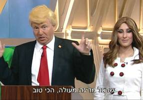 Donald Trump gets 'Eretz Nehederet' treatment
