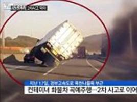 lorry driver has a miraculous escape after vehicle swerves