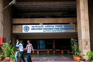 epfo introduces single page composite claim form for withdrawing money