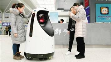 china's robot police use facial recognition to catch criminals