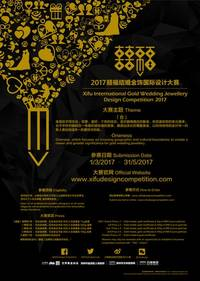 win a 1kg gold bar from the xifu international gold wedding jewellery design competition 2017