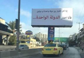 who are the creators of mysterious ramallah signs in favor of one-state solution?