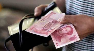 beijing responds to trump charge china is a grand champion at currency manipulation