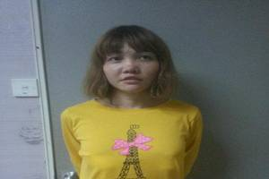 kim murder suspect says she was paid $90 to rub vx toxin on his face