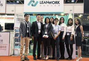 China FinTech Company Lean Work Takes the Spotlight At 10th iFX EXPO ASIA