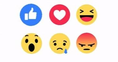 Facebook Will Use Love Reactions to Build Your News Feed
