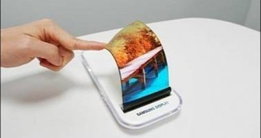 Samsung Trademarks Galaxy X Foldable Phone in South Korea