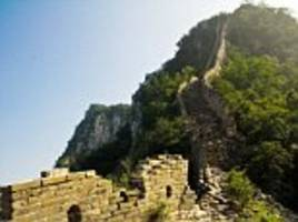 footage shows a vertical part of the great wall of china