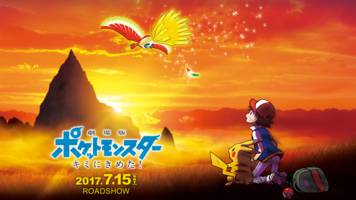 pokémon's next movie takes ash back to the beginning