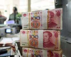 china's gdp growth target at 25 year low