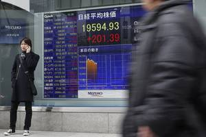 Tokyo stocks dip ahead of Fed policy decision