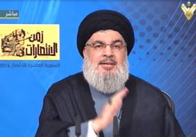 Hezbollah: Israel is interfering in Syria to help the Islamic State