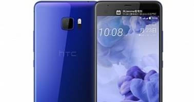 HTC Officially Announces U Ultra With Sapphire Glass and 128GB of Storage