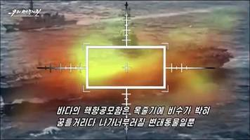north korea blows up us aircraft carrier, bomber in new propaganda video