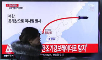 us military officials expect north korean missile launch within days